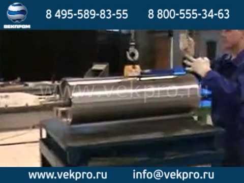 Видео Захват листа металла
