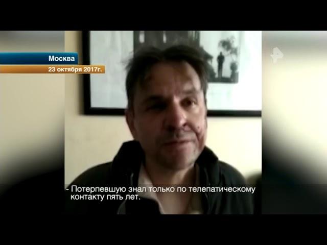 Напавшему на Фельгенгауэр продлили срок ареста