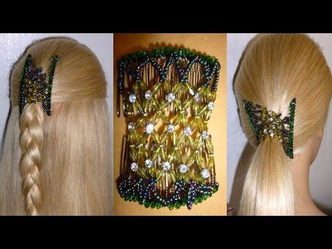Заколка-ВЫРУЧАЛОЧКА! Причёска самой себе для средних/длинных волос  в школу за 5 минут