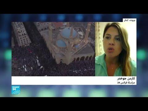 ما المتوقع من جلسة الحكومة اللبنانية مع انتهاء مهلة الحريري؟  - نشر قبل 4 ساعة