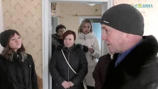 Година ТВ - Житло для дітей-сиріт