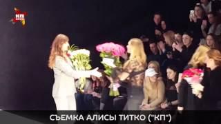 Оксана Федорова представила «дикую» коллекцию одежды