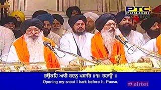 Bhai Harjinder Singh Ji Sodar Chowki 31-March-2018