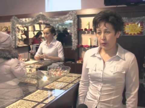 Салон «Алтын»   ювелирные украшения на любой вкус