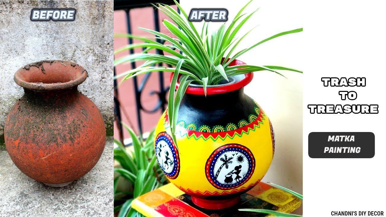 How To Reuse Your Old Matka || Trash To Treasure - 5 || Matka Painting || पुराने मटके का क्या करें।