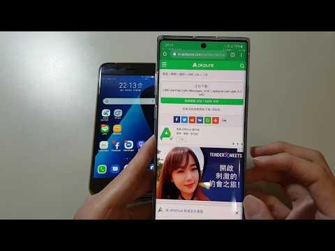 【LINE教學】如何在二支手機上登入同一個LINE帳號| LINE Lite ...