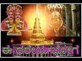 YouTube Turbo ಈ ಧರೆಯ ಬೋಗವ್ ಬಿಟ್ಟು ನೀವು ಬರ್ತೀರಾ ಇಲ್ಲೇ ಇರತಿರಾ    Kalaburagi Sharanabasaveshwar   Bhakti Bhajana song