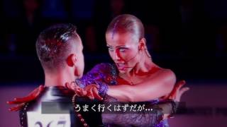 Dancesport Motivation, Tokyo 2020