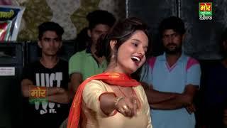 Jawani Mange Pani Pani    Haryanvi Dance Song 2017    Sunita Baby    Mor Haryanv