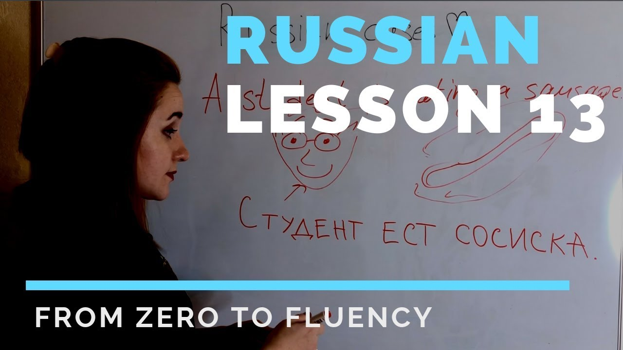Russian cases – Russian lessons – Lesson 13