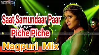 New Song 2020 Saat Samundar Paar Nagpuri Dance Mix Happy New Year 2020