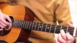 星野源「スカート」 アコースティックギターカバー フル