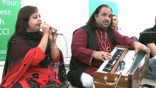 Kahan thay aap zamane ke baad Ghazal by Farida Khan