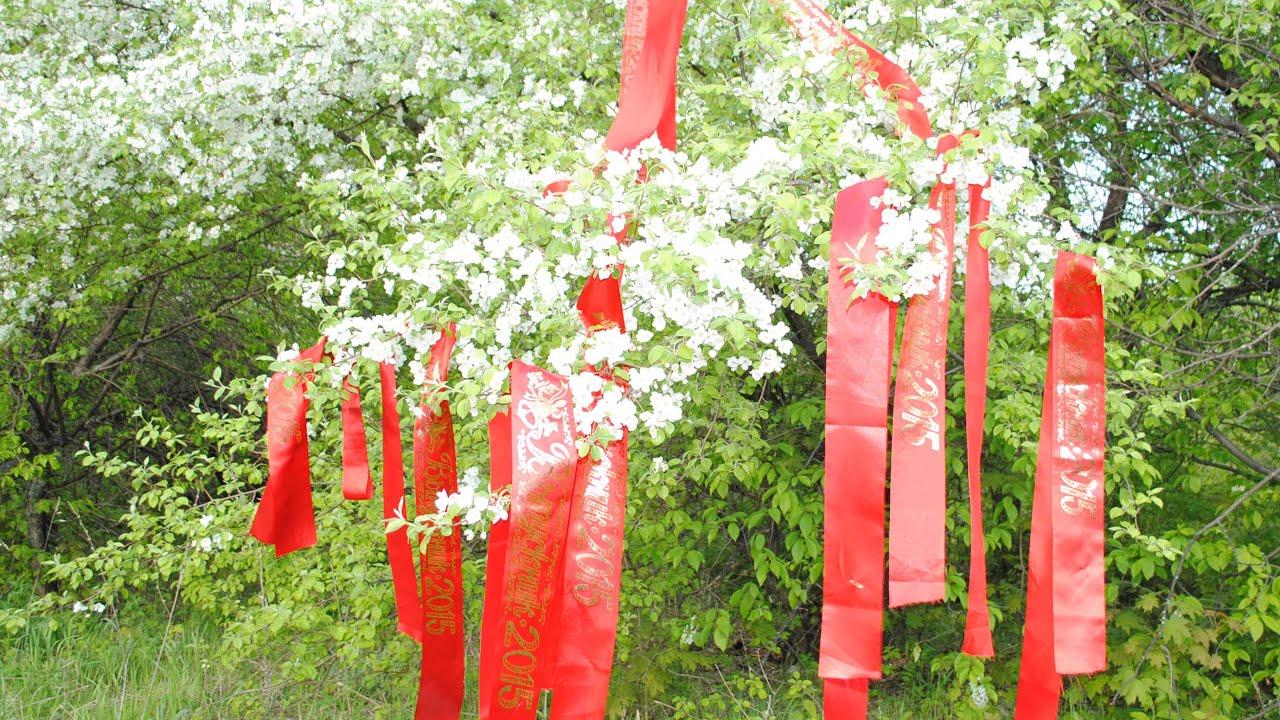 Праздник славян в мае