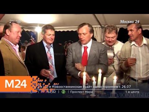'Московский патруль': арест