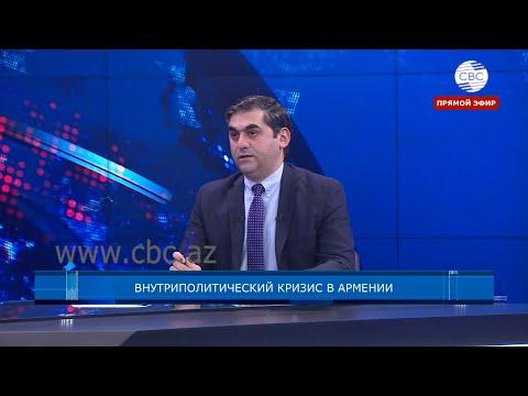 Новая война в Карабахе? МИД России надеется, что нестабильность в Армении не приведет к обострению