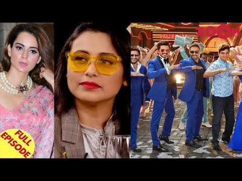 Kangana supports Rani's views on empowering women | Total Dhamaal trailer faces flak & more