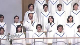[사랑의교회] 주의 동산으로-시온찬양대