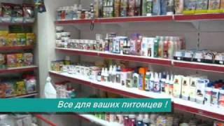 AQA.com.ua - Зоотовары и Ветпрепараты для домашних животных