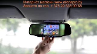 Автомобильный видеорегистратор Arena pro 9000(Купить автомобильный видеорегистратор Arena Pro 9000 с функцией радар-детектора, встроенным модулем GPS, 5-ти дюймо..., 2013-09-23T19:57:15.000Z)