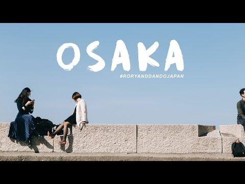 Visit Osaka #RoryandDanDoJapan