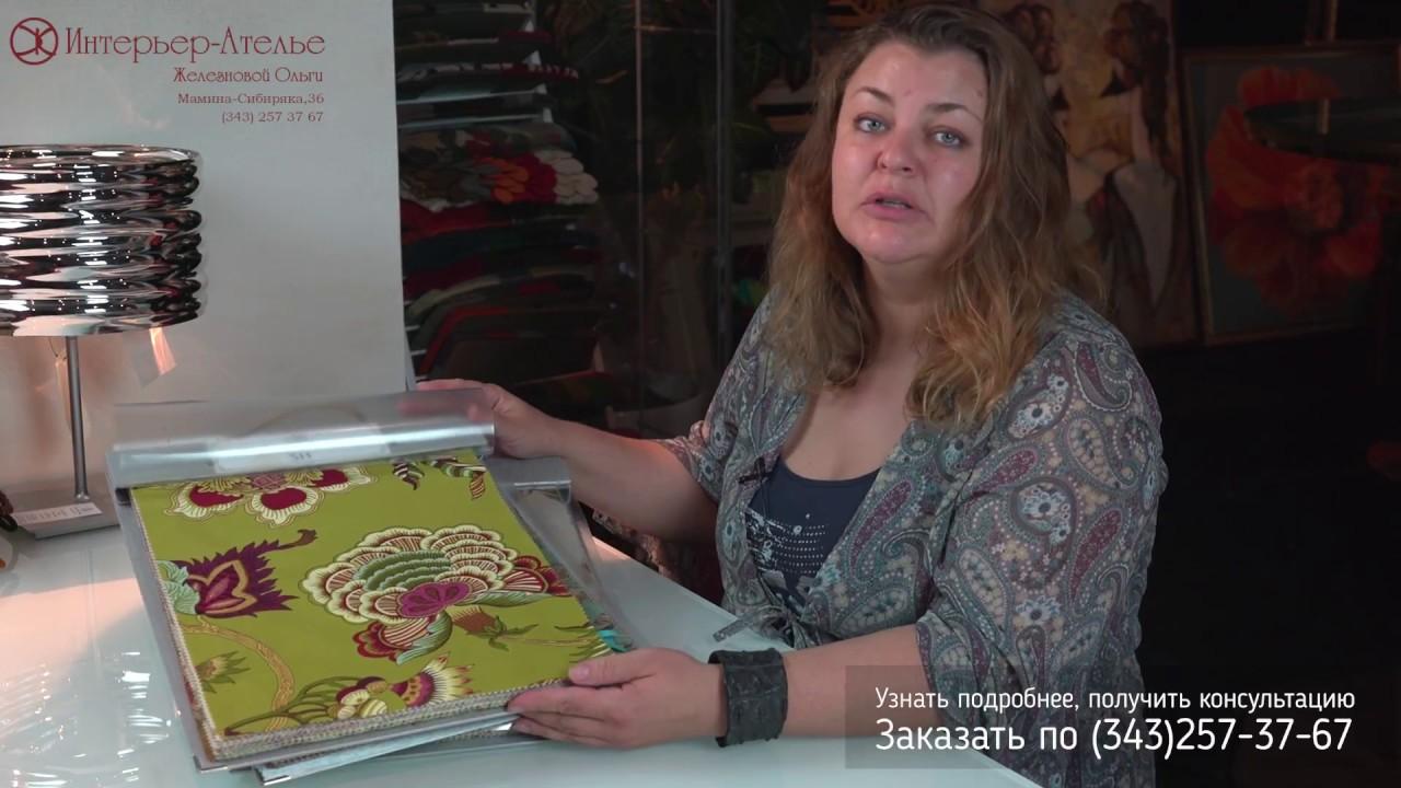 DIY. Валентинка из ткани в стиле