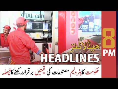 ARY News Headlines | 8 PM | 30 April 2021