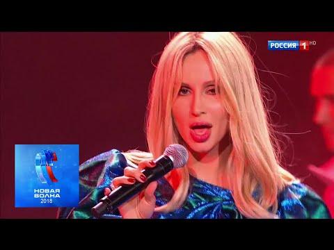 Светлана Лобода - SuperSTAR. Новая волна - 2018