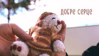 Смотреть клип Tarabarova - Добре Серце