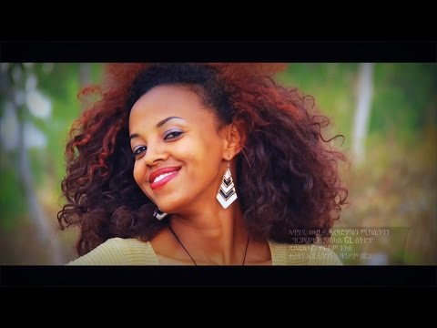Meseret Tigetu #Huqofeni# New Ethiopian Music 2015