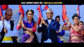 New Nepali Song
