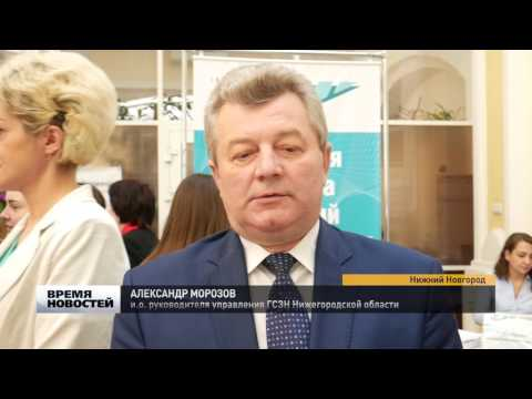 Ярмарка вакансий в Нижнем Новгороде