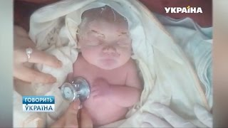 Новорожденная из мусорного бака (полный выпуск) | Говорить Україна