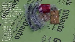 Ремкомплект цепи ГРМ 1ZZ-FE, 2ZZ-GE, 3ZZ-FE, 4ZZ-FE