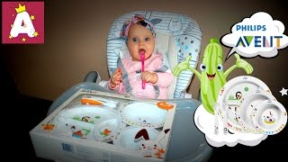 Первая посуда Philips AVENT Прикорм кабачок utensils for feeding for Baby squash, marrow