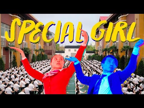 Ryan Hemsworth - Special Girl ft. SK & Tomggg