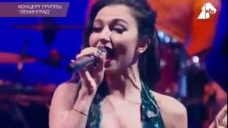 ЛЕНИНГРАД 2017. ПАТРИОТКА. Соль на РЕН ТВ.