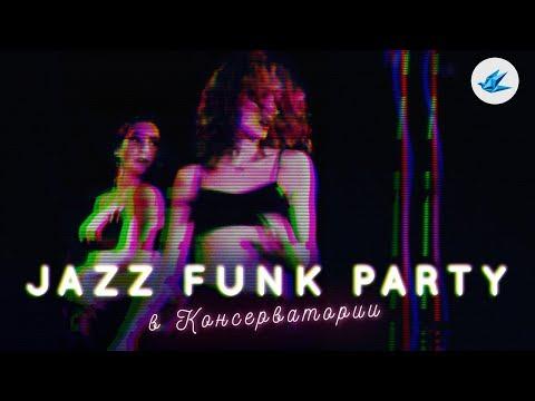 Первый джаз-фанк концерт в Симферополе от Paradox! | Origami