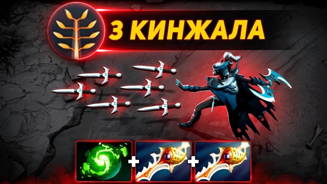 ОН РИСКНУЛ ФАНТОМКА с 2 рапирами  НЕУЖЕЛИ КАМБЕК Phantom Assassin Dota 2