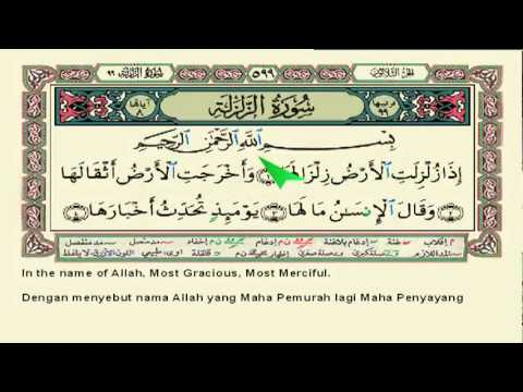 099 Surat Al Zalzalah Muhammad Thoha Al Junayd