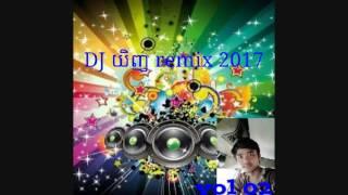 រលវវាយំ Remix 2017