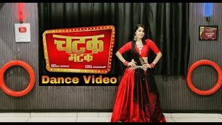 CHATAK MATAK//New Haryanvi Song// Dance Video//Sapna Choudhary-Renuka Panwar