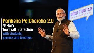 Pariksha Pe Charcha 2.0: PM Modi