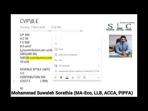 Cost Volume Profit (CVP) Analysis\Break-Even Analysis Lecture I Urdu\Hindi By Sir Suwaleh Sorathia