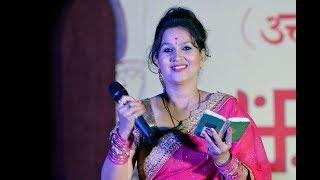 Sangeeta Dhoundiyal Live | Bahrain Kauthig 2017 | Maa Nanda Doli Geet