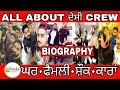 Desi crew Biography | Goldy Kahlon | Satpal | House | Cars | Lifestyle | Hobbies