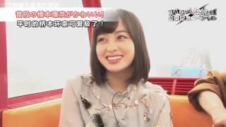 【170715映画『銀魂』中/JAP】公開記念SP 福田雄一 小栗旬 橋本環奈 | Show TV