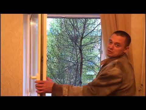 Ремонт пластикового окна в Хрущевке - Омск