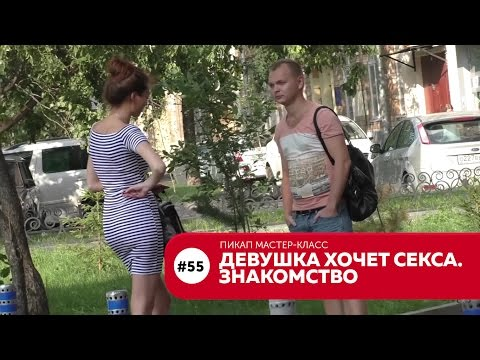 пышки - Секс :: Huge Sex TV