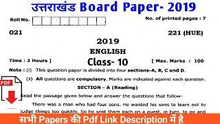 Uttarakhand Board 10th English Paper 2019 | UBSE Board English 2019 Paper | UK Board English 2019